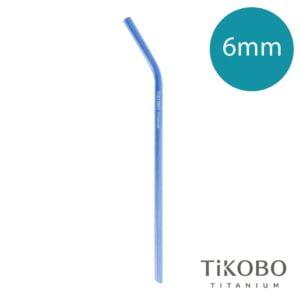 【TiKOBO 鈦工坊】純鈦灣式吸管 - 皇室藍(6mm)