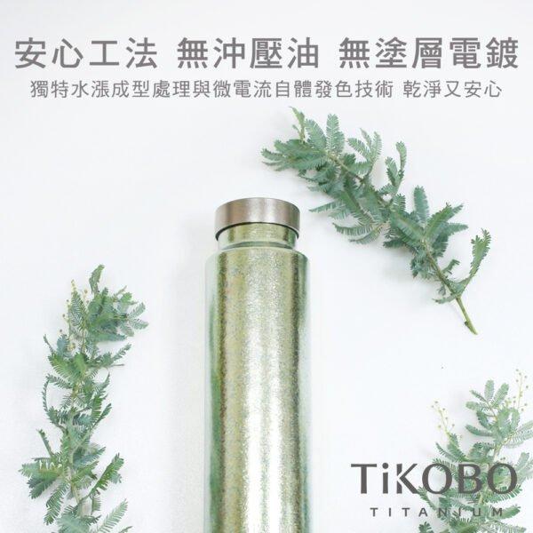 純鈦運動保溫壺 運動保溫壺 純鈦 TiKOBO 鈦工坊